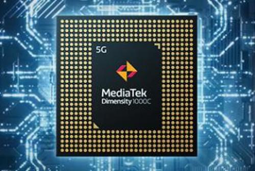 联发科新推出5G智能手机处理器天玑1000C 仍无缘5nm工艺