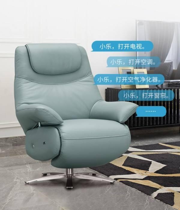 中国国际家博会开幕,顾家携智能语音沙发掀起家居行业新变革!