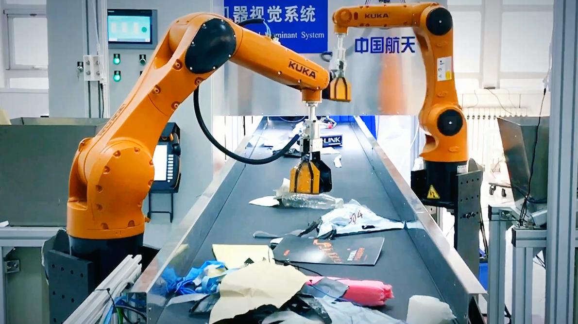 3D视觉与机器人公司视比特完成近亿元A轮融资,和玉资本领投