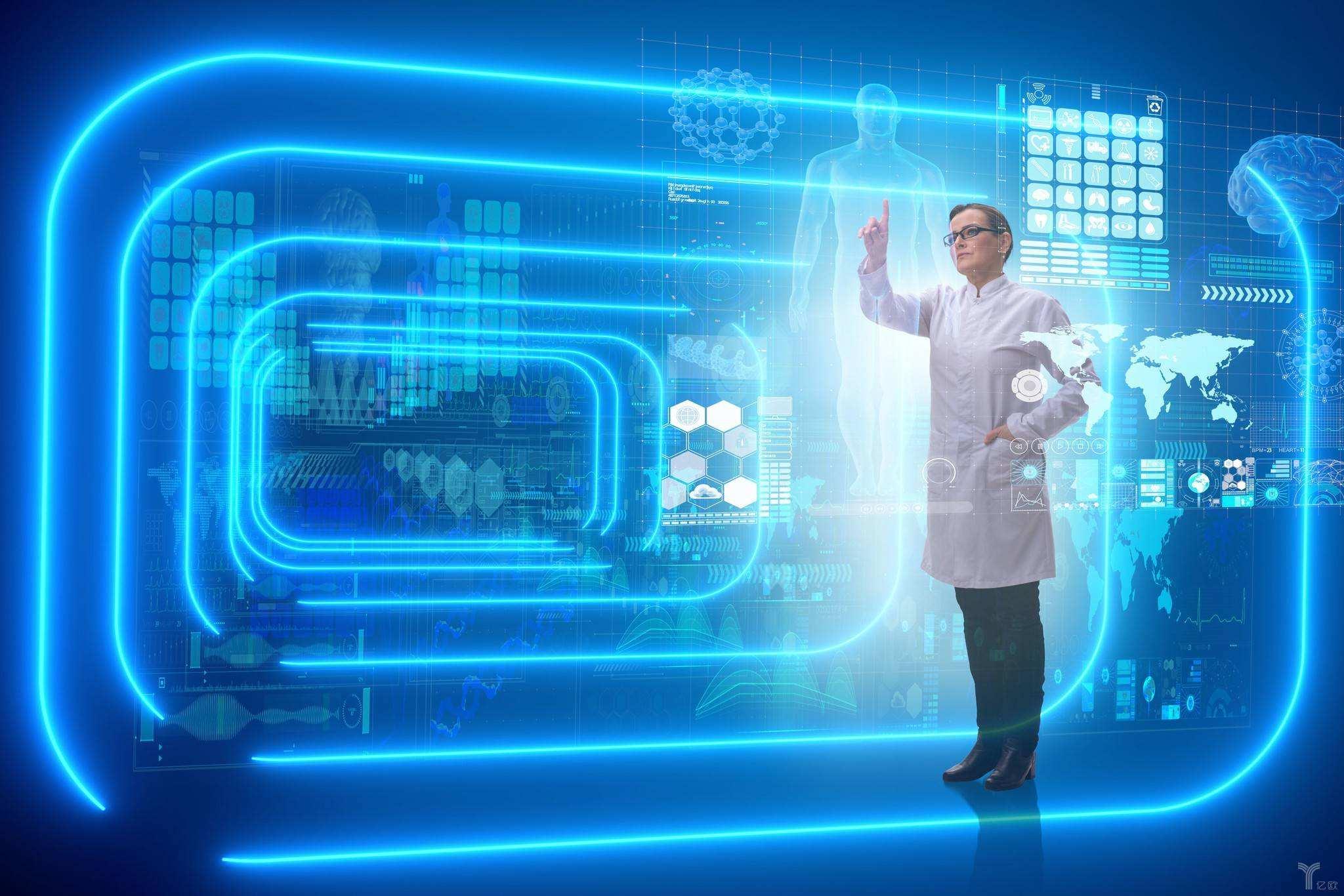汤道生:腾讯以C2B全面推进智慧医疗 做医务工作者的同行人