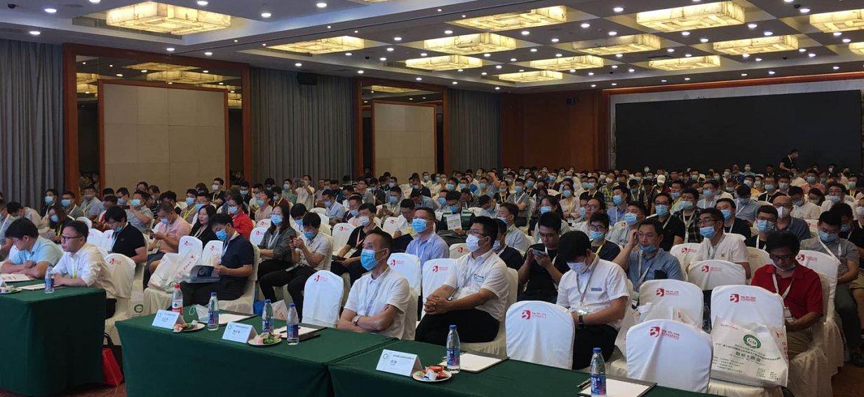 苏州自动化会议