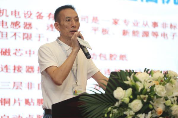 捷信机电销售总监谢冰