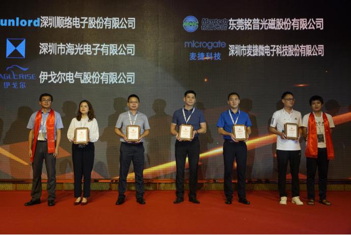 五企业获评大中华区磁性元器件5G应用新秀奖