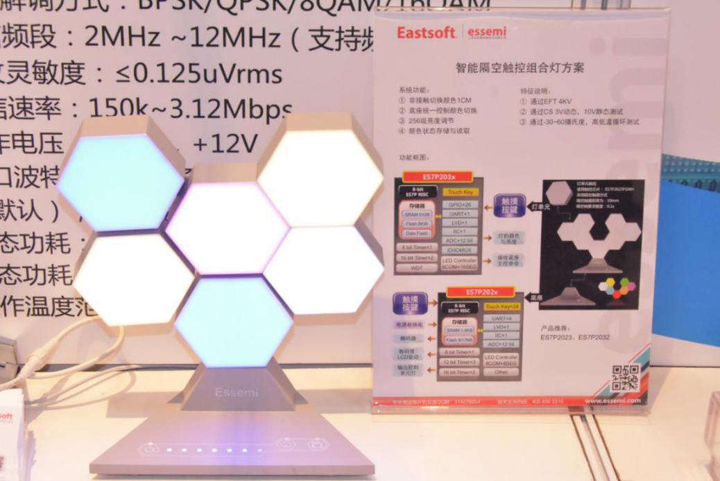 照明并不满足于简单的物网相连