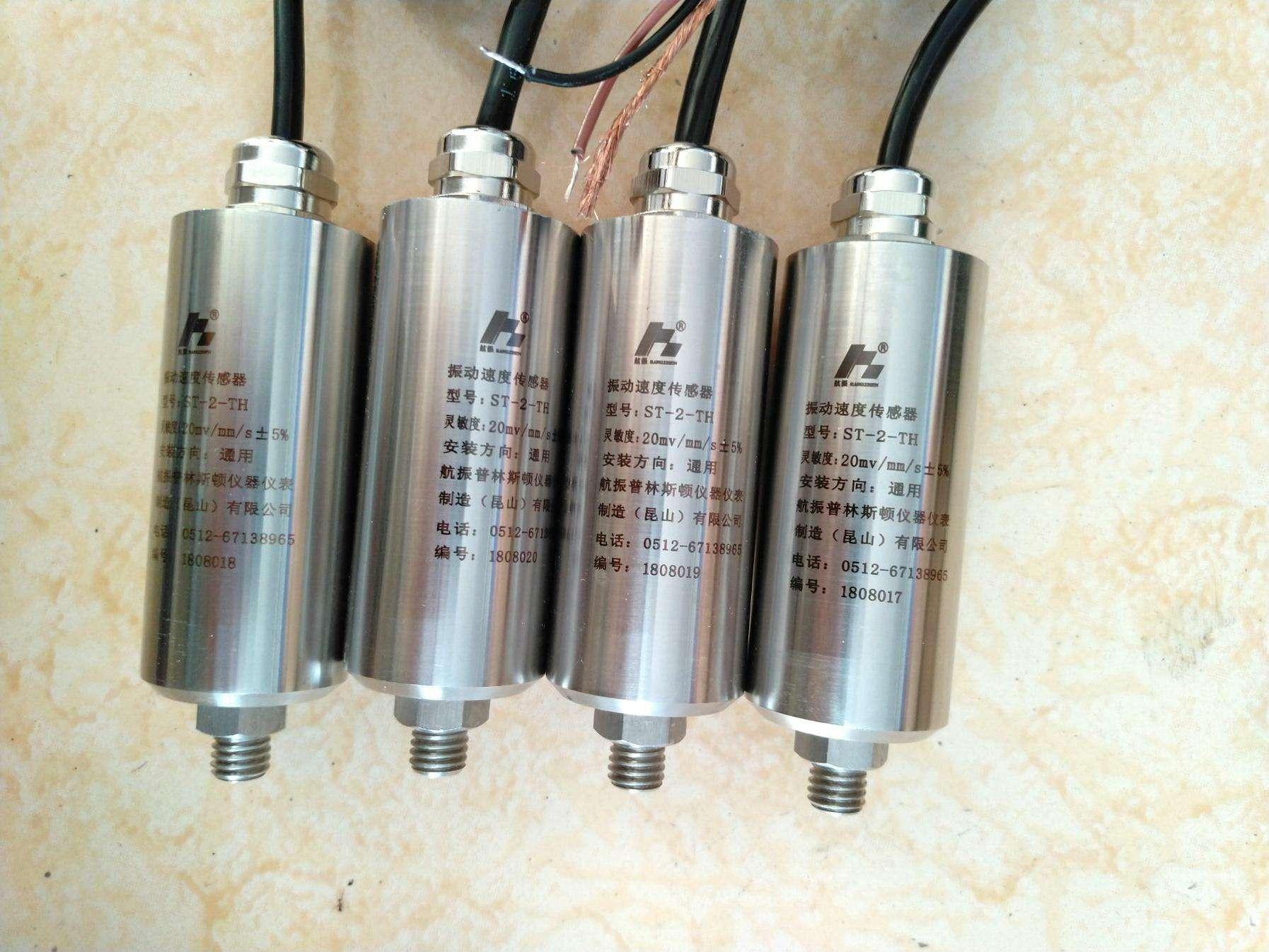 产品涉及各类速度传感器、位置传感器等,驭芯传感器项目在邳州投产