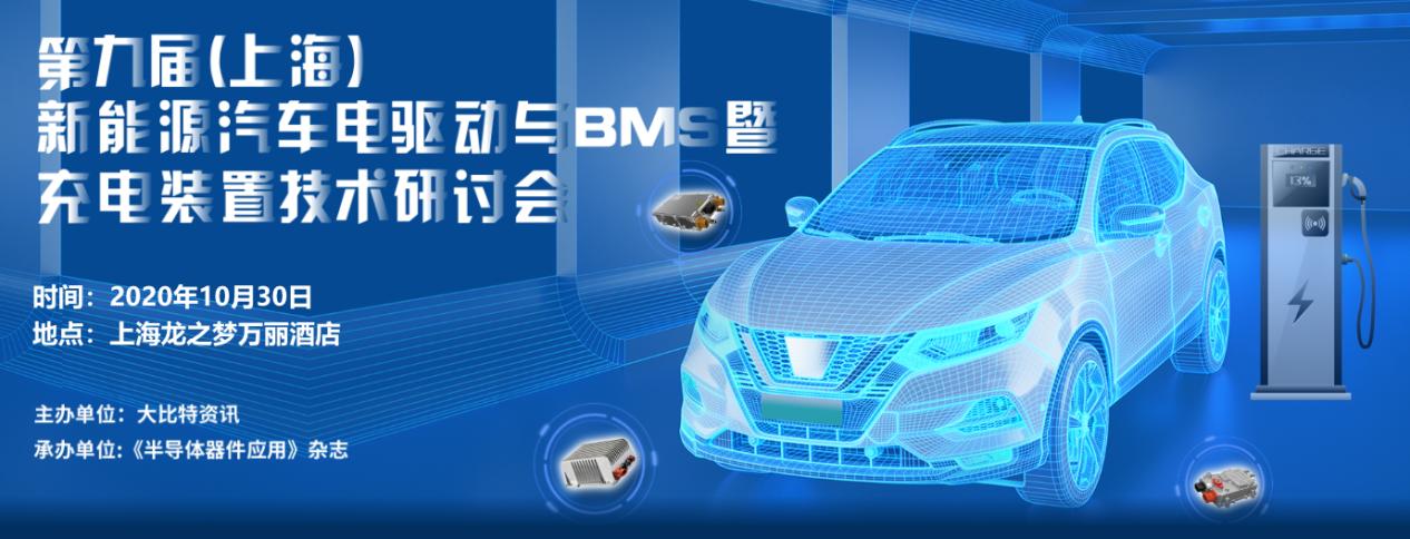 稳步向前 电驱动+BMS+充电装置进入新阶段