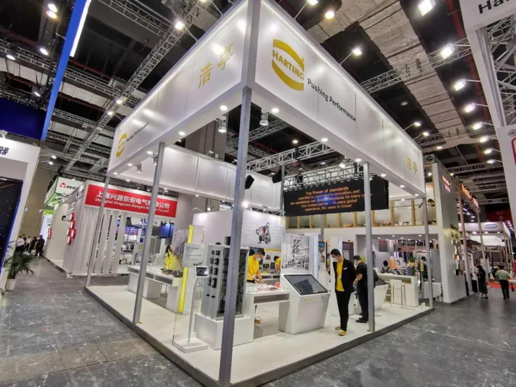 浩亭——引领创新工业互联网