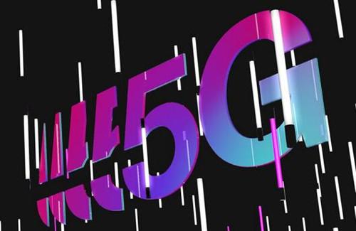 法国周二启动5G频谱拍卖 每段竞拍价已达到8500万欧元