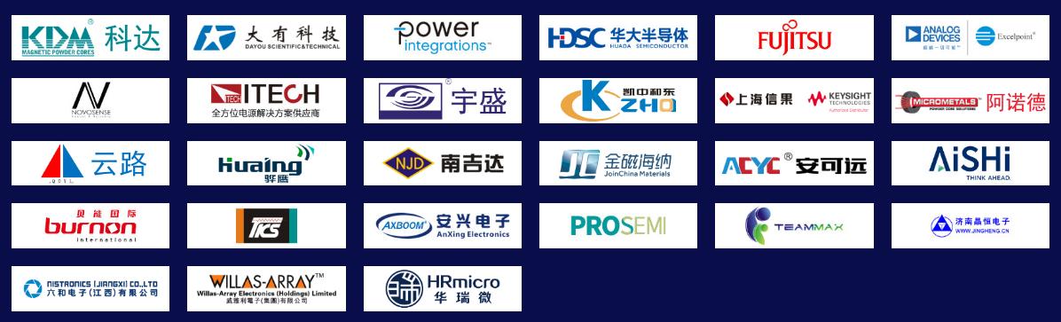 这些企业将在上海新能源汽车电源会议亮相啦