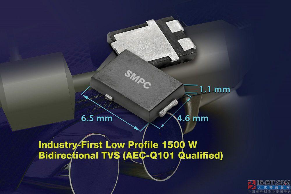 Vishay超薄高功率密度瞬态电压抑制器可节省电路板空间并降低成本