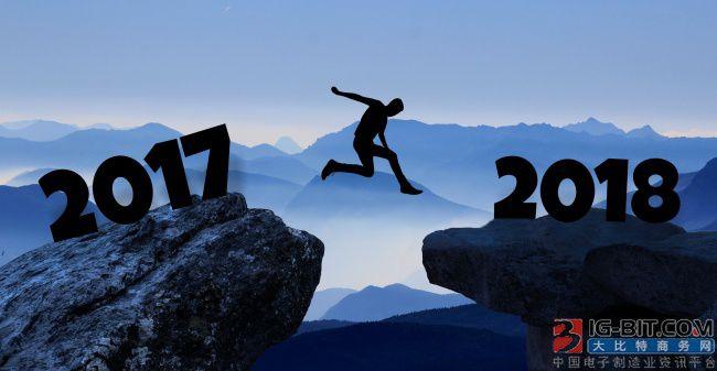 微电机行业回顾与展望:2017依旧艰难 2018年充满希望