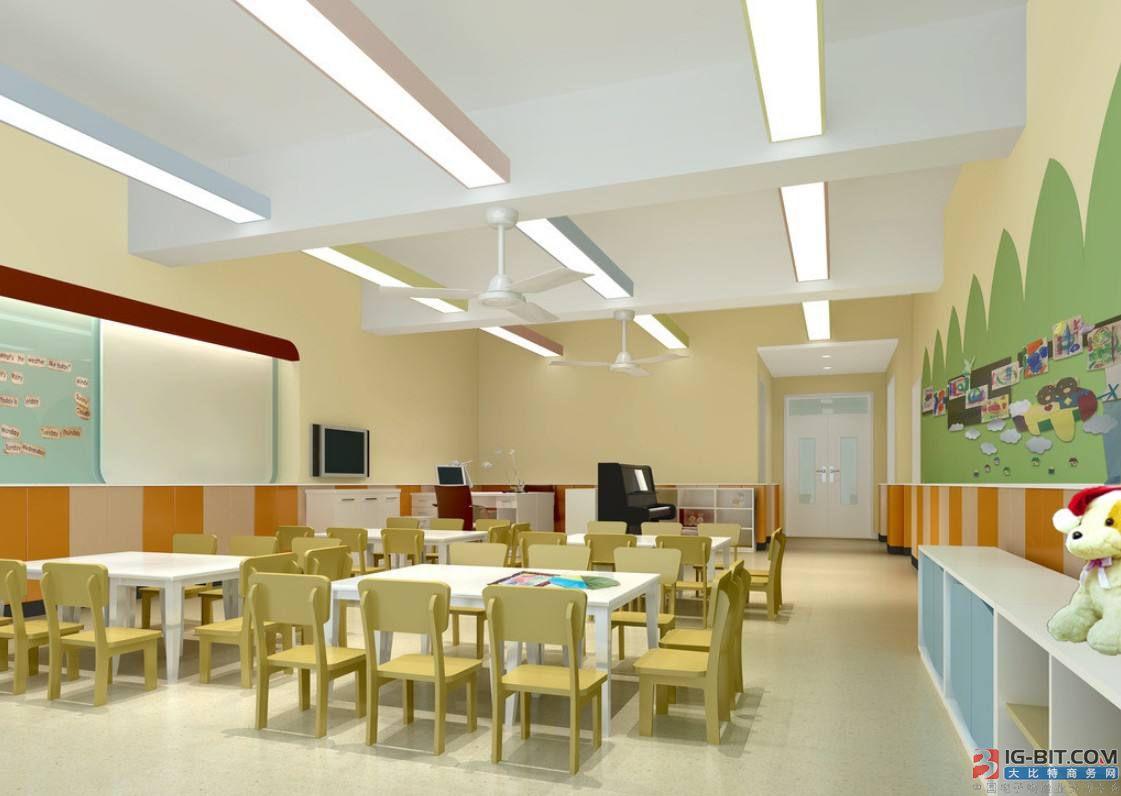 LED智能照明系统改变教室照明环境
