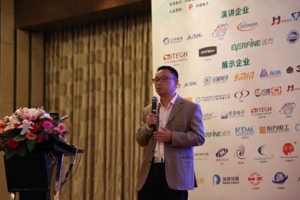 上汽集团整车平台总监张东:高端纯电动车发展趋势
