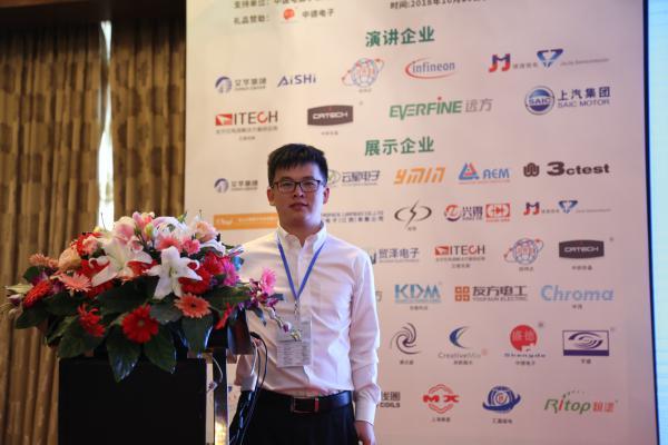 捷捷微电子FAE陈枫华:新能源汽车功率器件方案