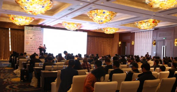 引领行业趋势 2018第五届(上海)新能源汽车电控技术研讨会完美落幕