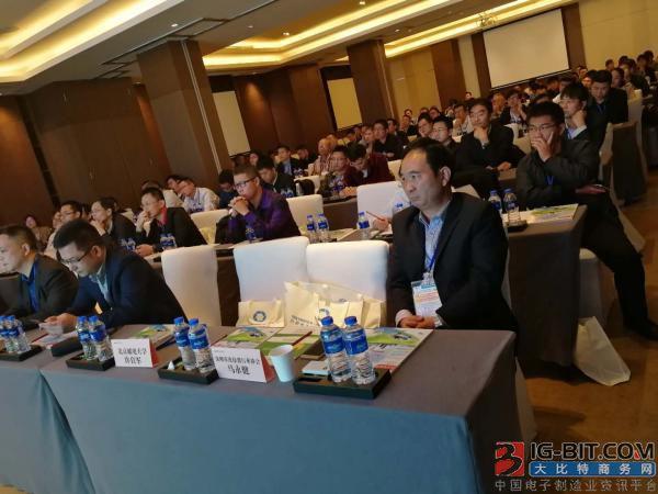 科技助力创新 上海新能源汽车连接器会议成功举办