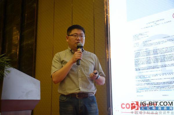 助力新能源汽车发展,第六届(深圳)新能源汽车电控与BMS技术研讨会成功举办
