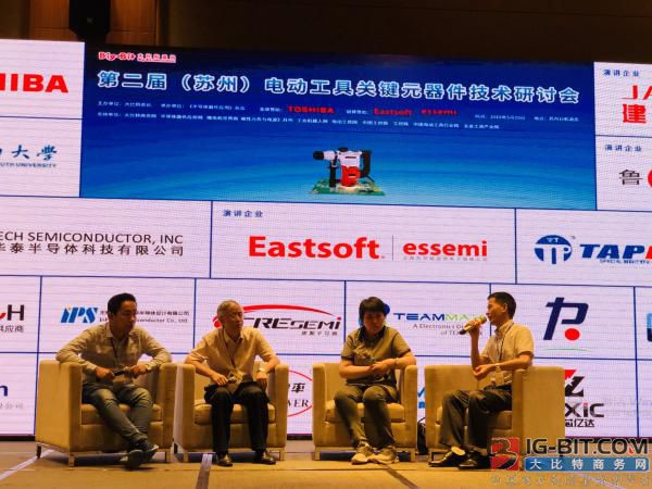迎风起飞正当时 ——第二届(苏州)电动工具关键元器件技术研讨会成功举办