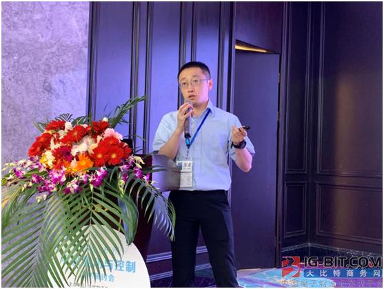 士兰微IGBT产品线高级经理顾悦吉