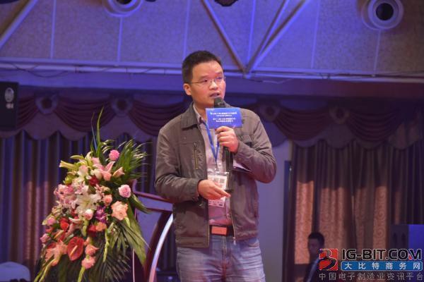 """""""第七届(上海)新能源汽车电驱动与BMS技术研讨会""""成功举办"""