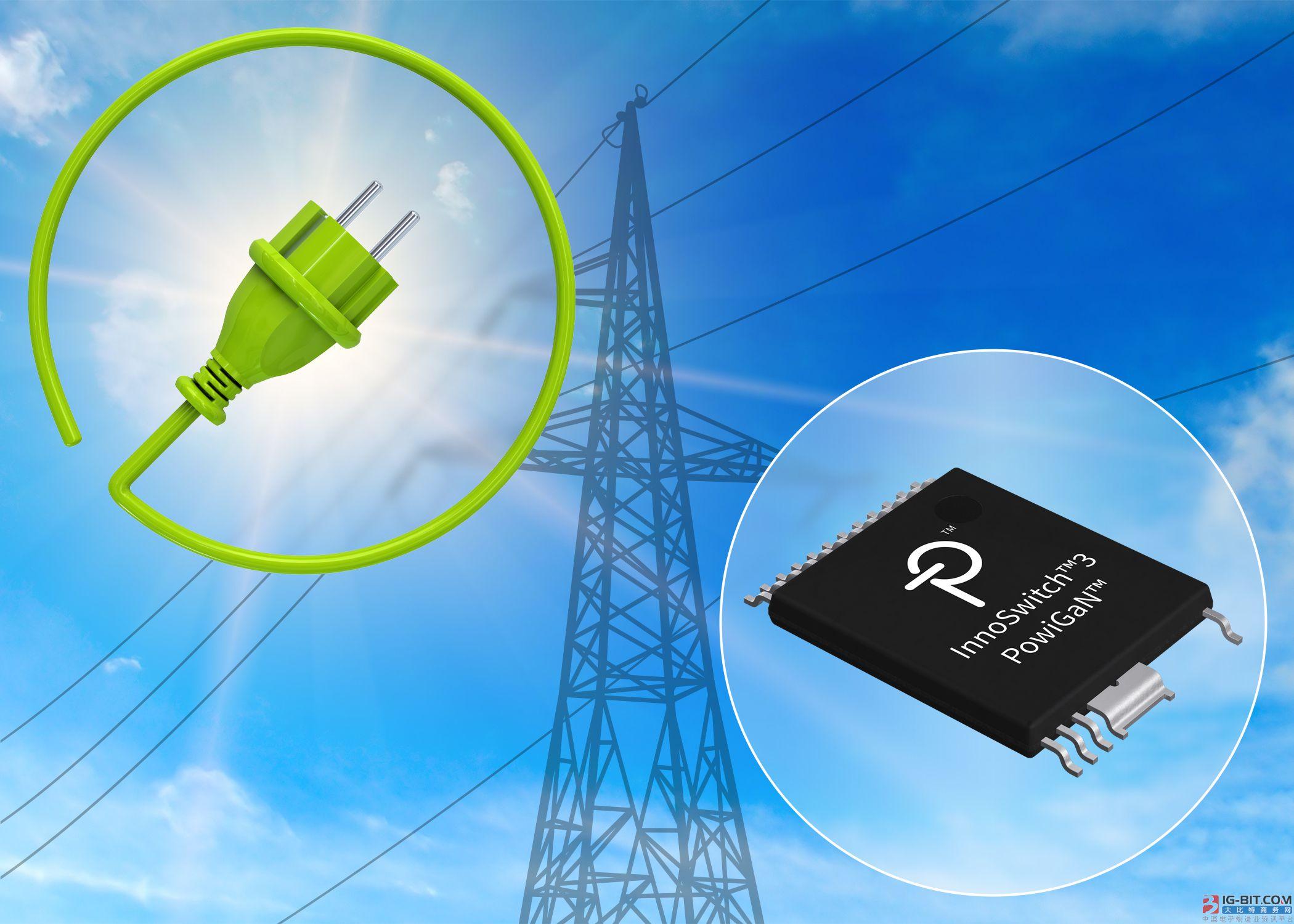 Power Integrations推出多款集成了高可靠性750 V氮化镓晶体管的InnoSwitch3 IC,产品阵容进一步扩大