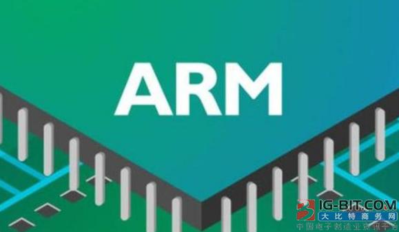 华为:如果继续施加压力,海思芯片随时考虑放弃ARM技术