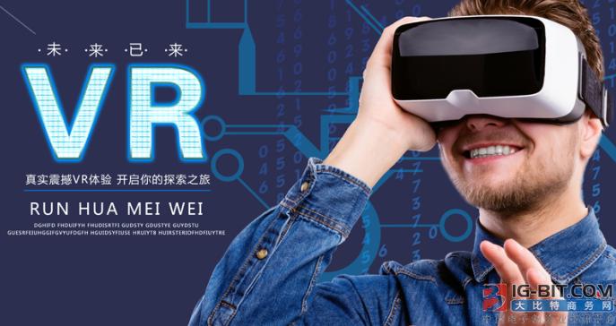 下沉市场商业数字化创新,汇通达发力消费电子产业互联网