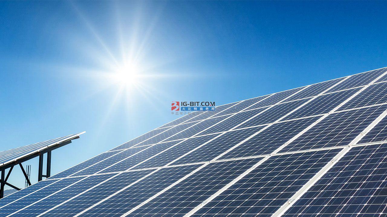全球太阳能市场将在2021年恢复增长