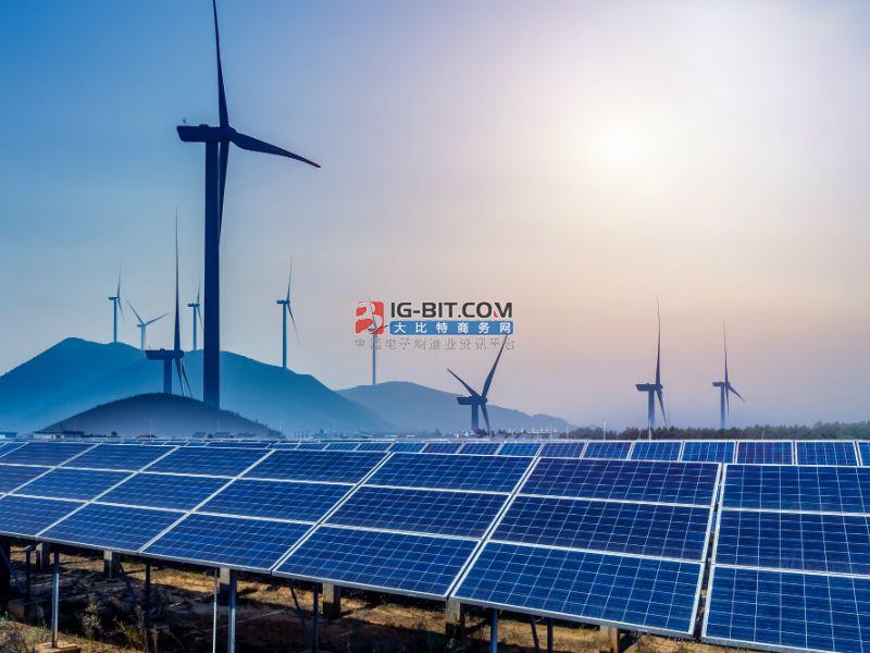 2019年欧洲无补贴可再生能源项目开发累计达21GW