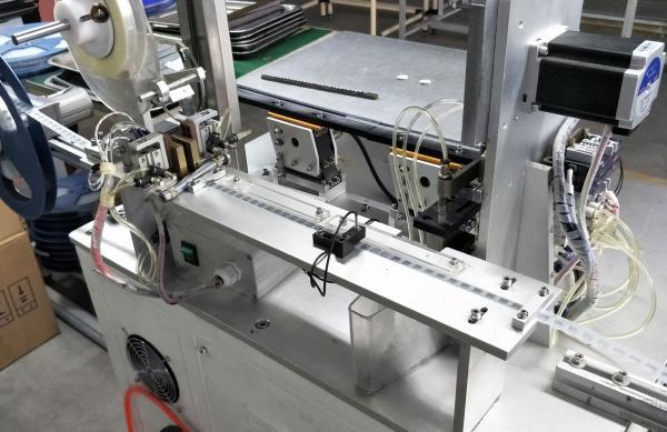 益和推出直流偏流源系統测量一体成型电感
