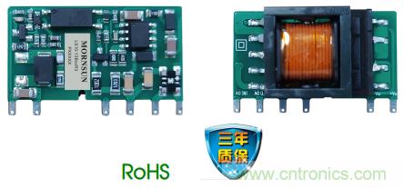 金升阳推出LS10-13BxxR3 系列 AC/DC 电源模块