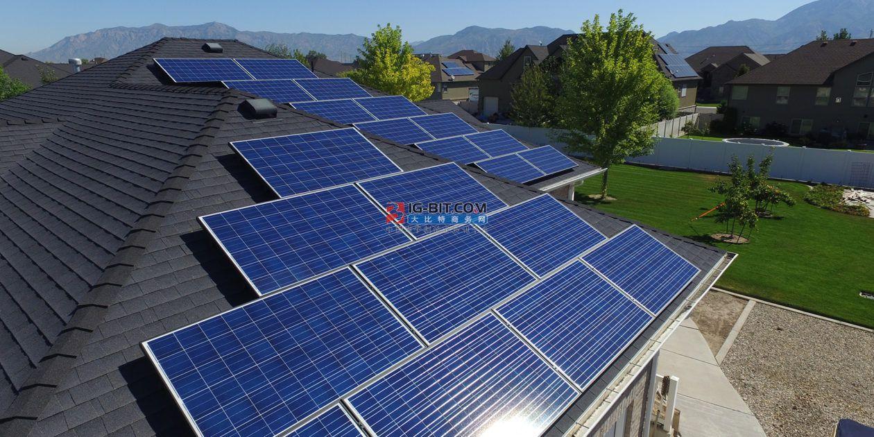 住宅太阳能