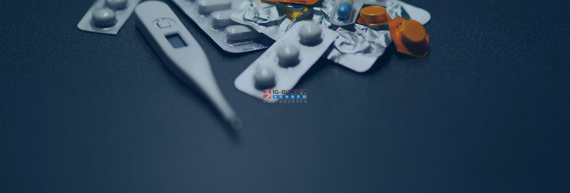 中日友好医院医务处处长卢清君:5G确定性网络加速智慧医疗蓬勃发展