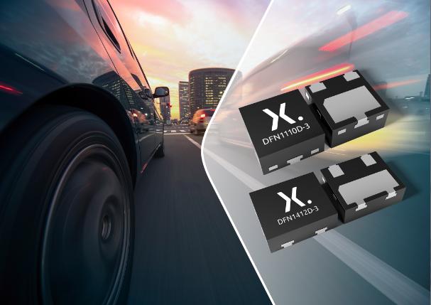 Nexperia推出采用小型无引脚耐用型DFN封装的分立半导体产品组合