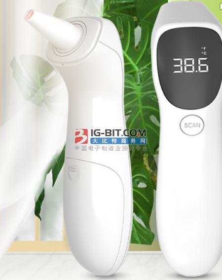 西人马推出耳温红外温度传感器