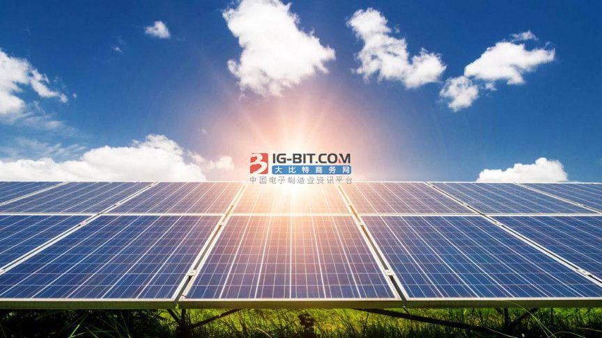 美国的太阳能光伏系统成本下降速度超预期