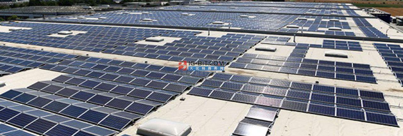 湖北荆门市大力推广太阳能屋顶光伏发电