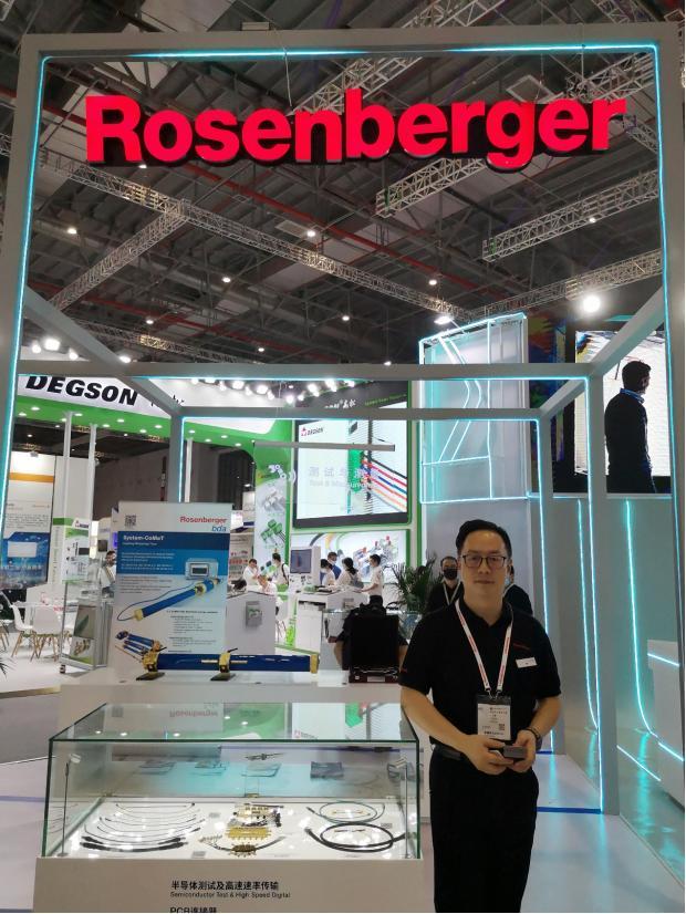 罗森伯格:秉承对品质一致性的要求,助力中国车企发展新高度