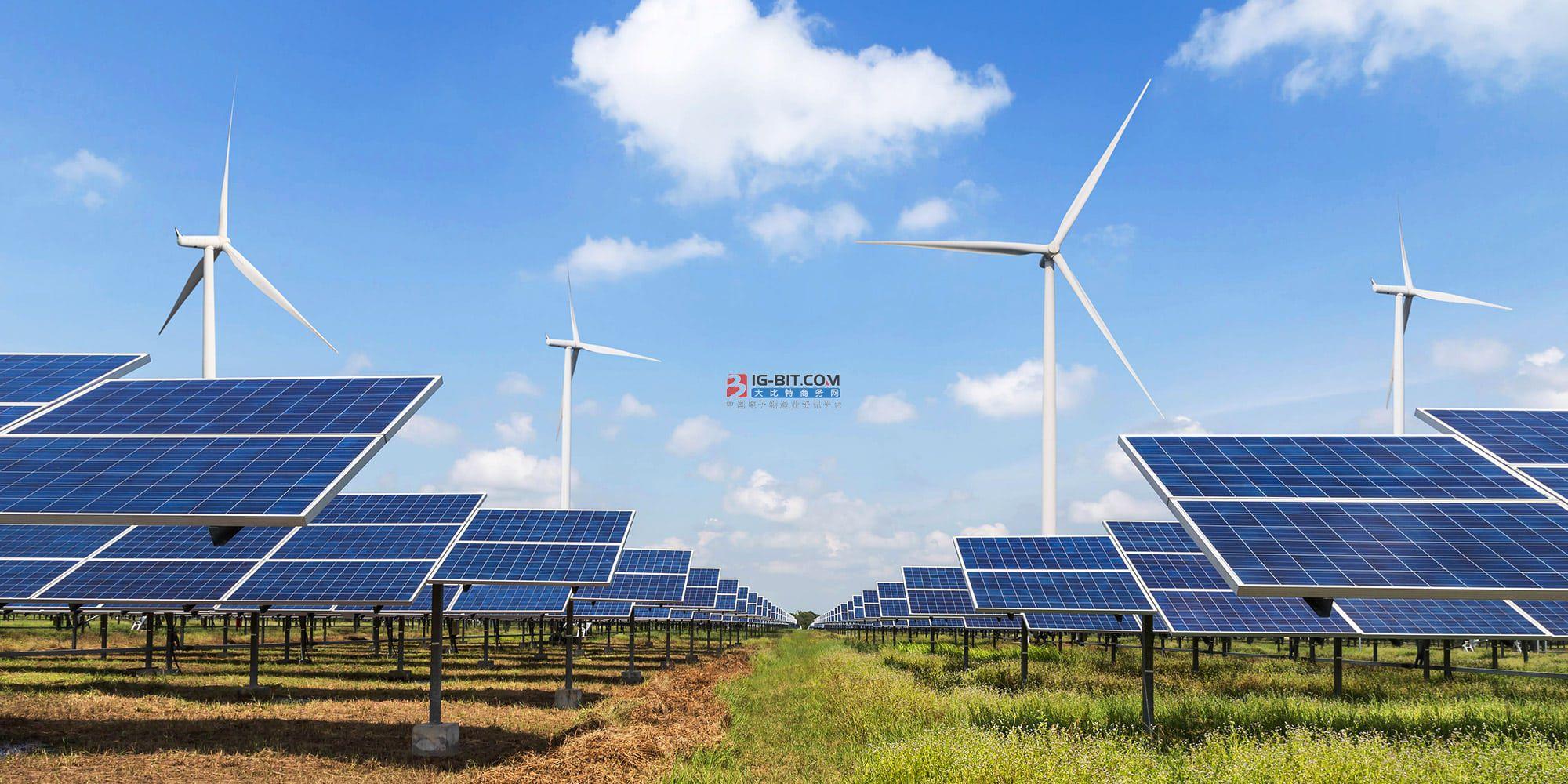 45亿美元:上半年全球太阳能企业融资同比下降25%