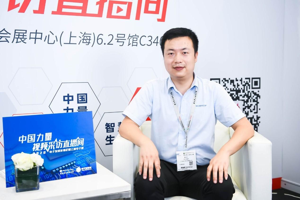 金升阳:电源模块促进新基建5G与智能出行三大产业