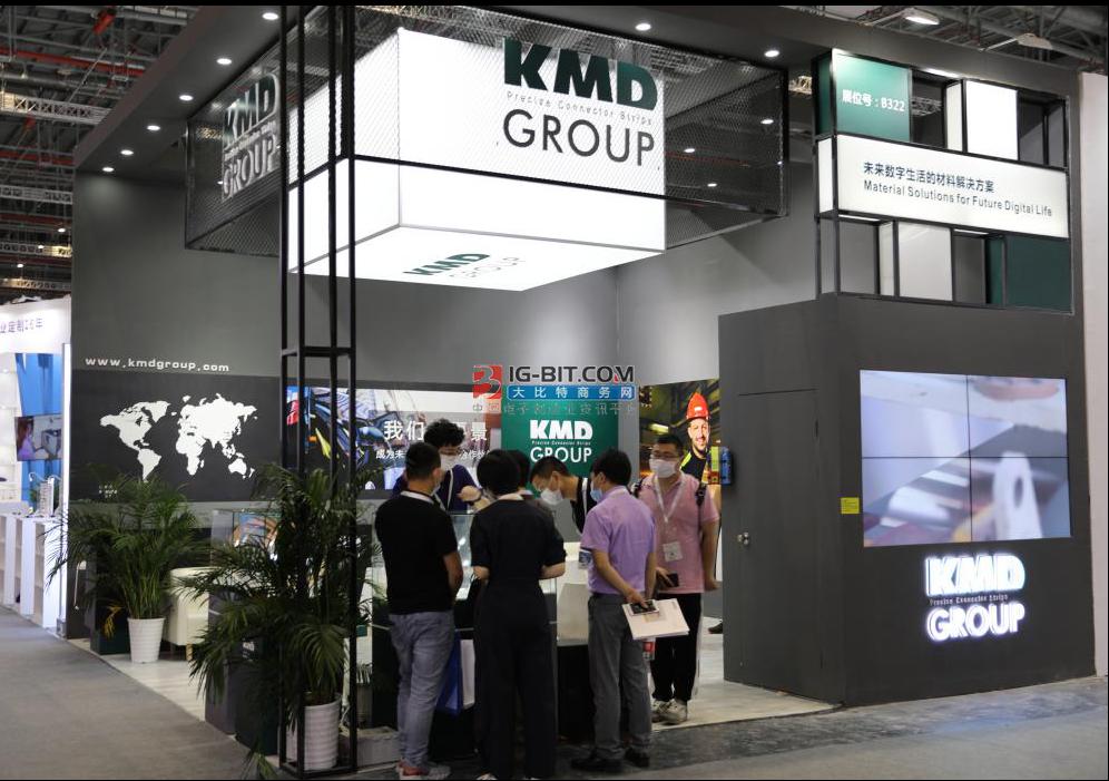 专访KMD:国内首家热浸镀锡铜合金材料生产商