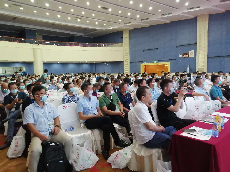 第十五届磁性元器件技术峰会开始报名