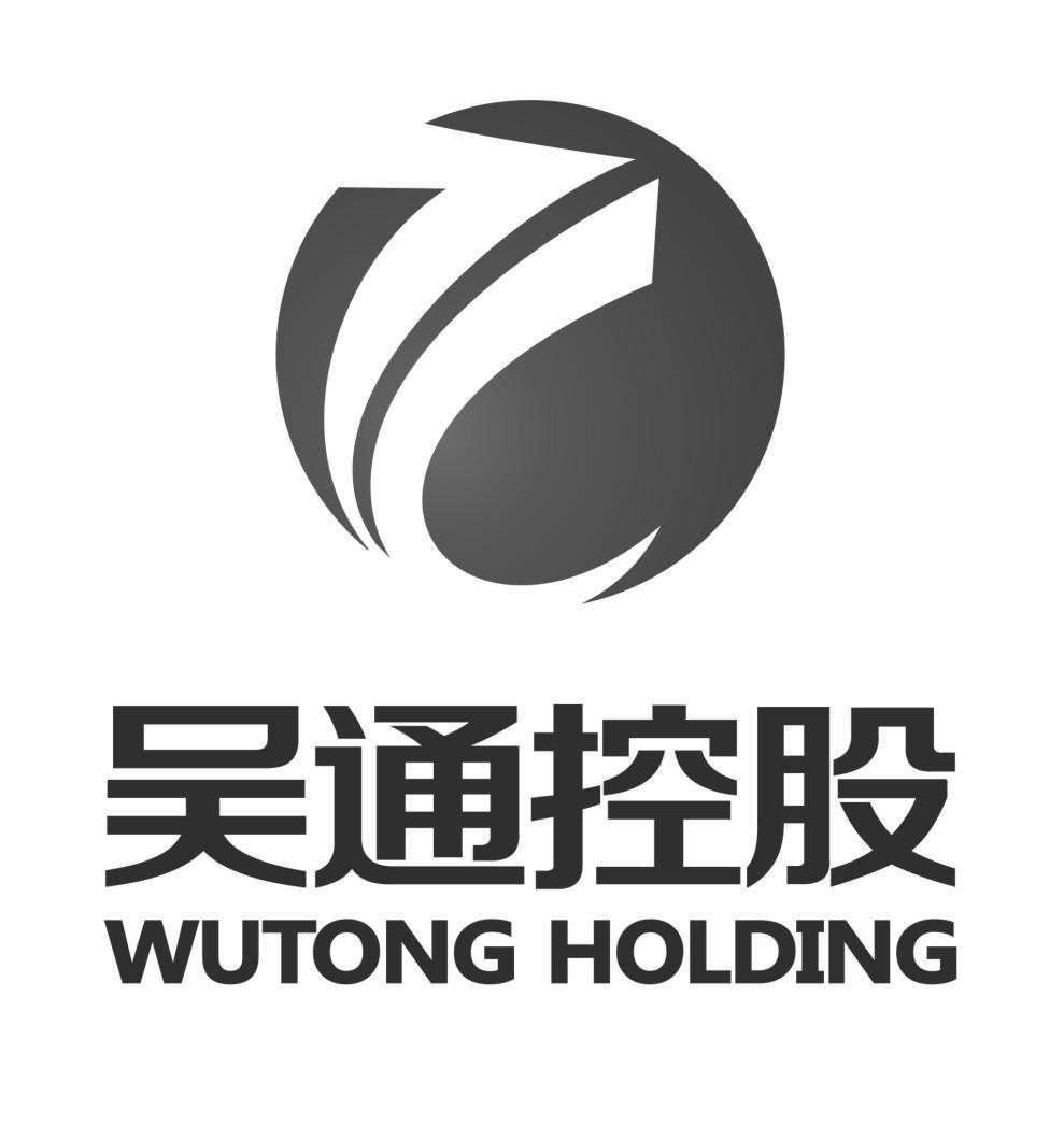 吴通控股预计上半年净利降超66% 将继续坚持双轮驱动战略