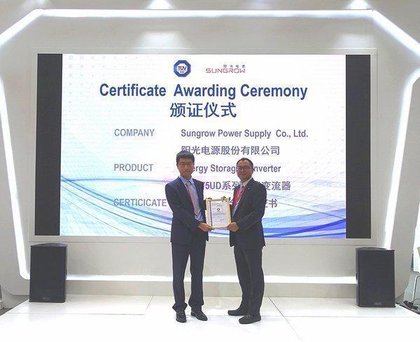 TUV南德授予阳光电源SC1575UD系列储能变流器安全认证证书