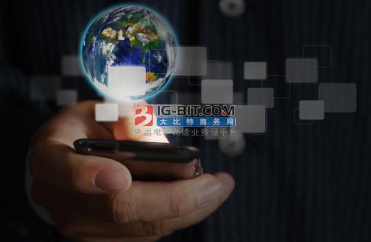 重庆大棒客科技有限公司和中移物联网探讨区块链的合作