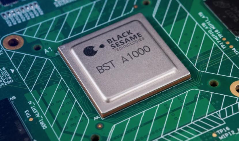 加速国产智能驾驶芯片的产业化落地,黑芝麻智能与一汽智能网联开发院签署技术合作协