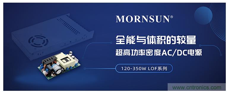 金升阳推出LOF系列超紧凑型AC/DC电源LOF225-20Bxx和LOF120-20Bxx