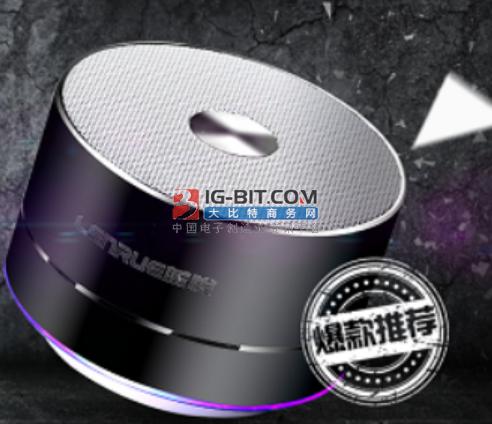 苏宁加入智能音箱大战以两百多元的价格发行了小的Biu