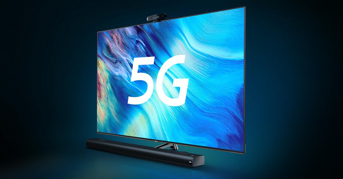 5G是本 8K是魂  TCL提速发布全球首款5G 8K智屏