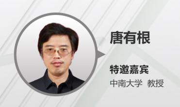 开课!中南大学教授讲解电动工具的锂电技术